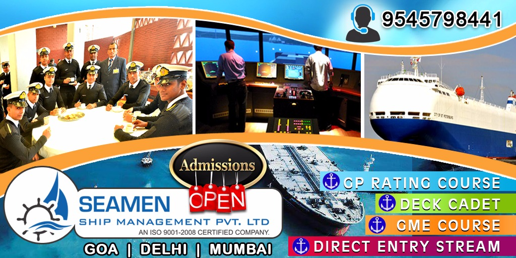 SeamenShip_Management_Admission_Notifications_2017_merchant_navy_entrance_exam_2017_Jobs_admissions_2017