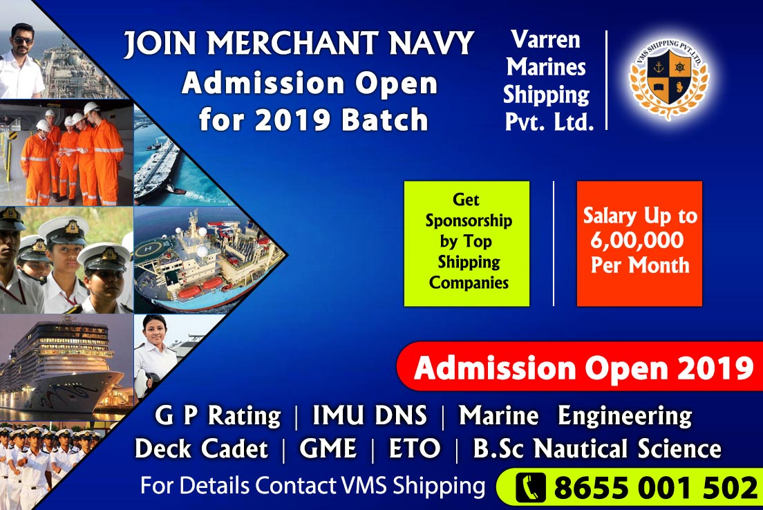 VMS_Admission_Notifications_2018_Merchant_Navy